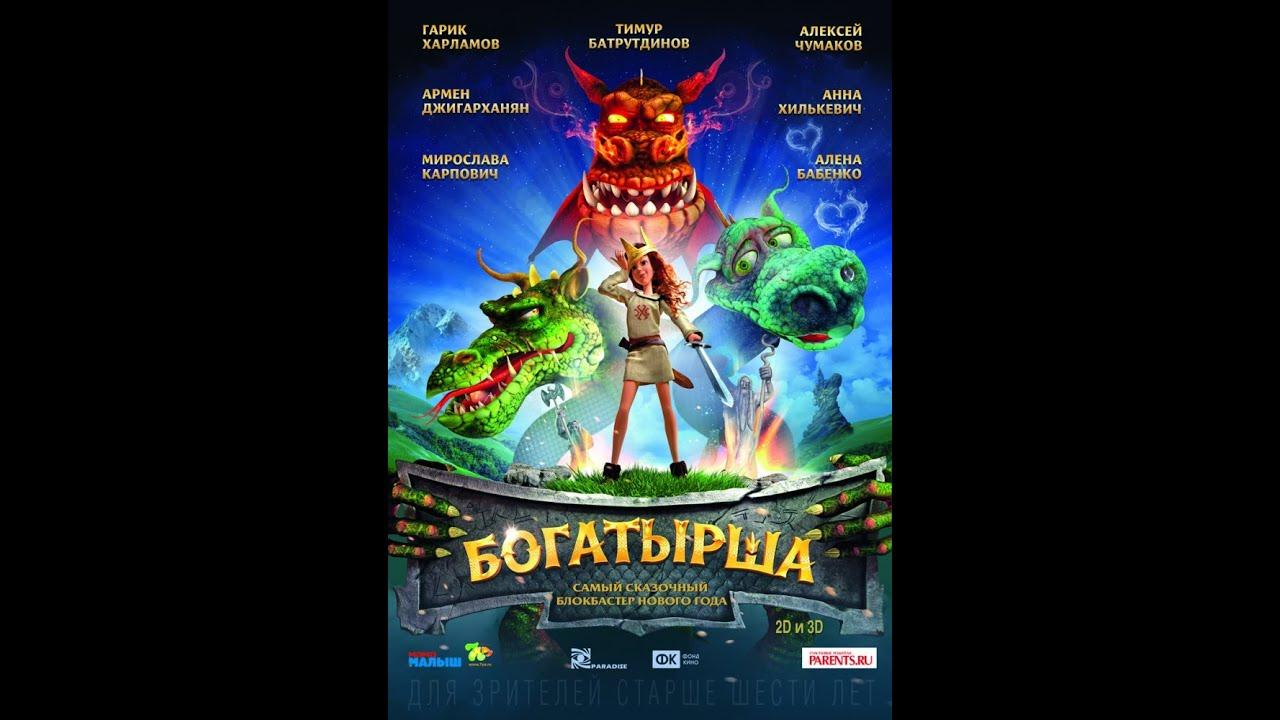 Три поросенка русский мультфильм скачать с торрента.