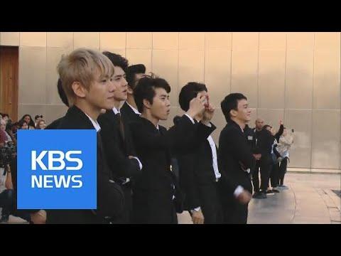 K-Pop(EXO) in Dubai | KBS뉴스 | KBS NEWS