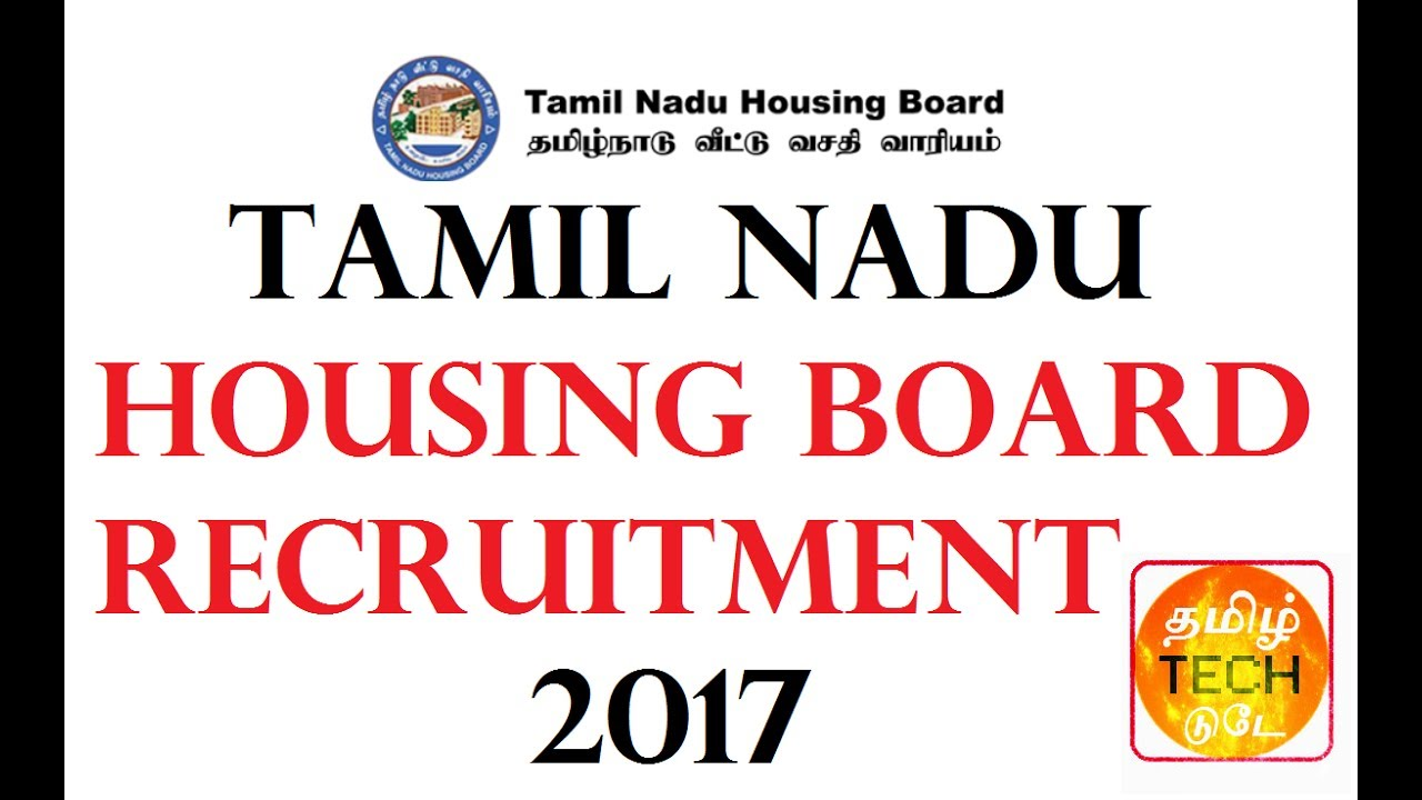 tamil nadu housing board recruitment 2017 - tnhb exam