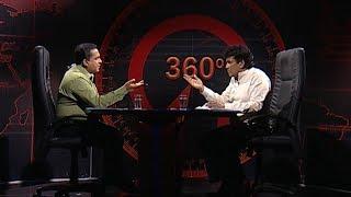 360 with Mano Ganesan ( 19-02-2018 ) Thumbnail