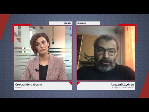 Дубнов: Армяне проиграли из-за недальновидности, из врагов надо уметь делать партнеров