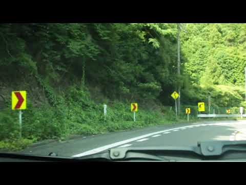 Beautiful Mountain Drive Through Mie Prefecture, Japan
