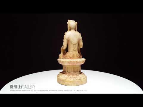 Artifact - Seated Bodhisattva