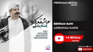 Behnam Bani - Ashegham Karde (بهنام بانی - عاشقم کرده)
