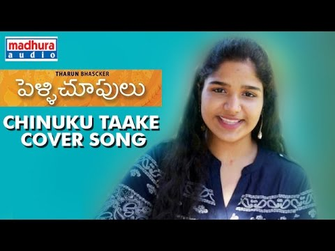 Pelli Choopulu Telugu Movie | Chinuku Taake Song Cover by Aditi Bhavaraju | Latest Song Covers 2016