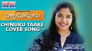 Download Hindi Video Songs - Pelli Choopulu Telugu Movie | Chinuku Taake Song Cover by Aditi Bhavaraju | Latest Song Covers 2016