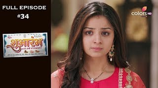 Shubharambh - 16th January 2020 - शुभारंभ  - Full Episode