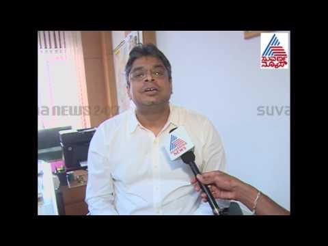 Harsha Guptha speaks on Anurag Tiwary | Suvarna News