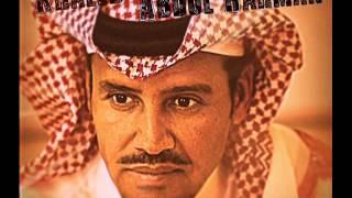 خالد عبد الرحمن وشلون مغليك   YouTube