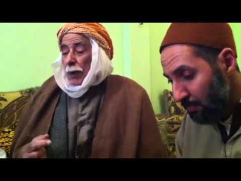 En l honneur de Sheikh Abdelkader al Jilani