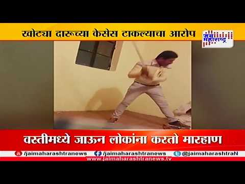 Pandharpur police video viral for beat man