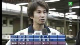 SG準優勝戦を控えたインタビュー。コースはスタート展示次第。モーター...