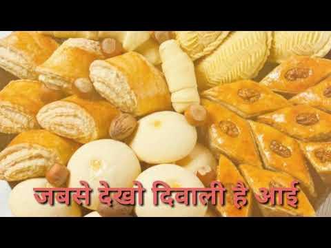 diwali-status-|-happy-diwali-|-diwali-status-2020-|-diwali-whatsapp-status-|-diwali-status-song