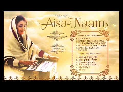 AISA NAAM (Full Album Jukebox)