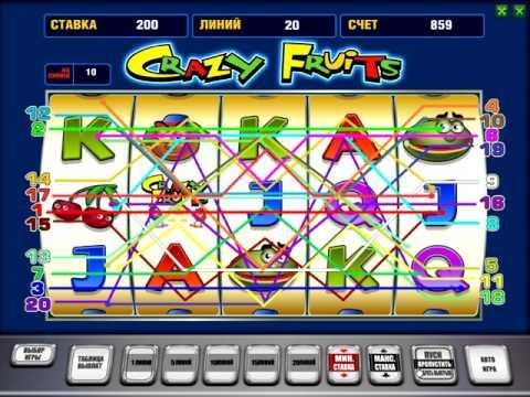 Игровые автоматы крейзи фрут