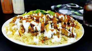 Halal Cart Chicken Over Rice  تعرفو على أكلة الشوارع العربيه المشهوره في نيويورك وسر الصوص الأبيض