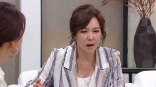 내일도 맑음 -지수원, 진주형·설인아 관계에 '분노'.20180718
