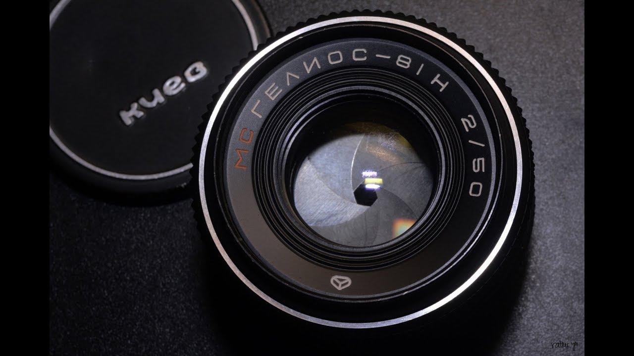 Helios-81H 50mm f/2 MC