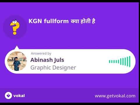 KGN fullform क्या होती है ? Kgn Fullform Kya Hoti Hai ?