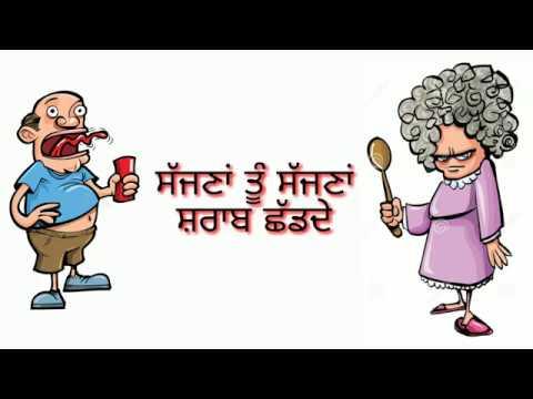 Nai shad da by gippy grewal | punjabi whatsapp status video | new 2017