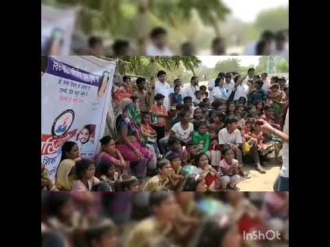 Special performance for slum area persons