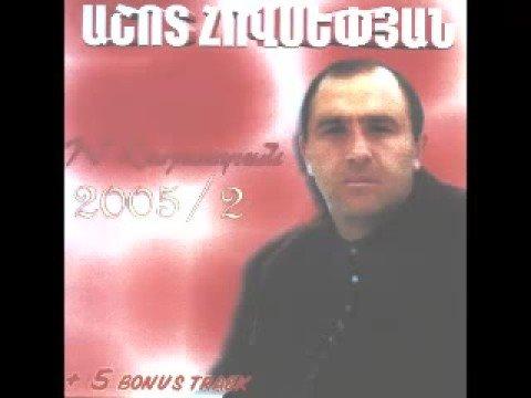 Ashot Hovsepyan - Magadan [Original Rabiz - Soviet Era]
