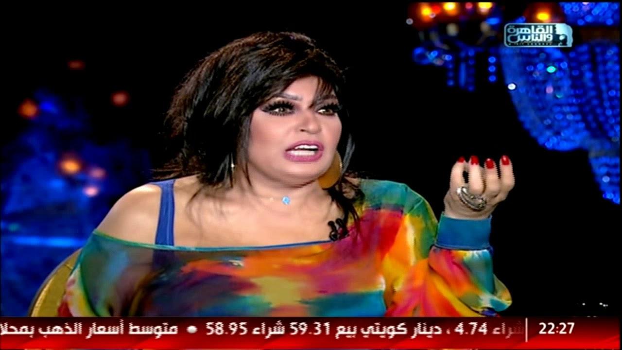 f49001601 فيفي عبده عن مقلبها مع رامز جلال: طلعت كل قاموس الشتايم اللي عندي ...