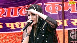 सपना चौधरी की बिल्कुल नई रागनी || Sapna Chaudhary Ragni 2020 || Haryanvi Ragni || Jawan Music