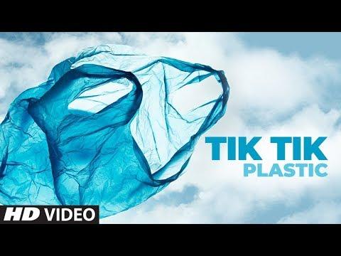#WorldEnvironmentDay | Tik Tik Plastic | Shaan | Bhamla Foundation | Beat Plastic Pollution Mp3