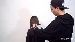 видео Стрижка прямым срезом. Основные правила стрижки волос ножницами