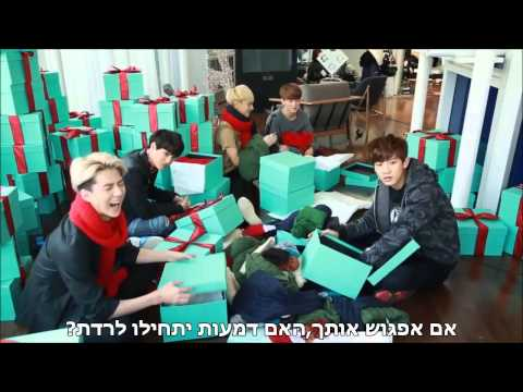 EXO - The First Snow (Heb Sub)