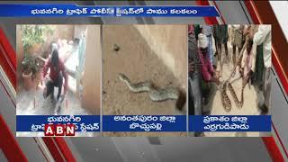 పలుచోట్ల కొండచిలువ కలకలం | AP News