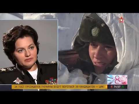 Татьяна Шевцова о женщинах в армии