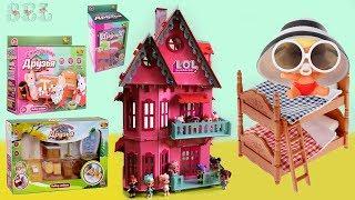 ДОМИК для Кукол ЛОЛ LOL Surprise Dolls House Рум Тур Мебель Дешевый Аналог Sylvanian Families