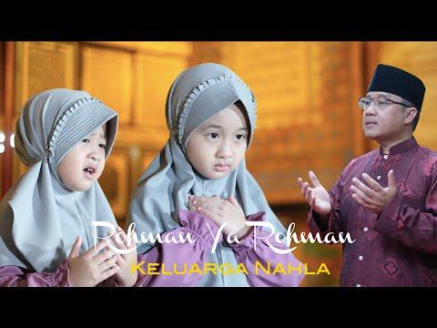 KELUARGA NAHLA - ROHMAN YA ROHMAN (Cover)