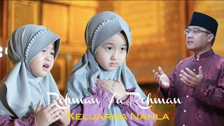 ROHMAN YA ROHMAN (COVER) KELUARGA NAHLA