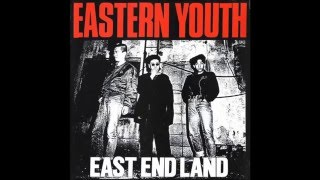 Album: East End Land (1989)
