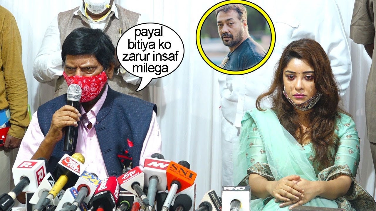 Payal Ghosh CRIES As Union Minister Ramdas Athawle Promised  JUSTICE To Her In Anooragh Kasyab Case