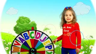 Alphabet magic spin with animation words #2 - Letters B, O, S