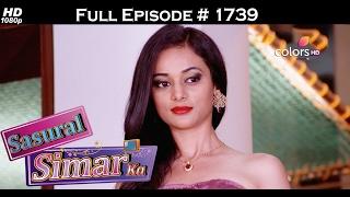 Sasural Simar Ka - 13th February 2017 - ससुराल सिमर का - Full Episode (HD)
