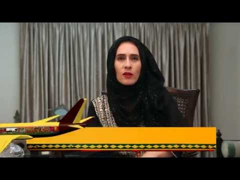 Lisa Ahmad in Lahore Pakistan Full Documentary Response