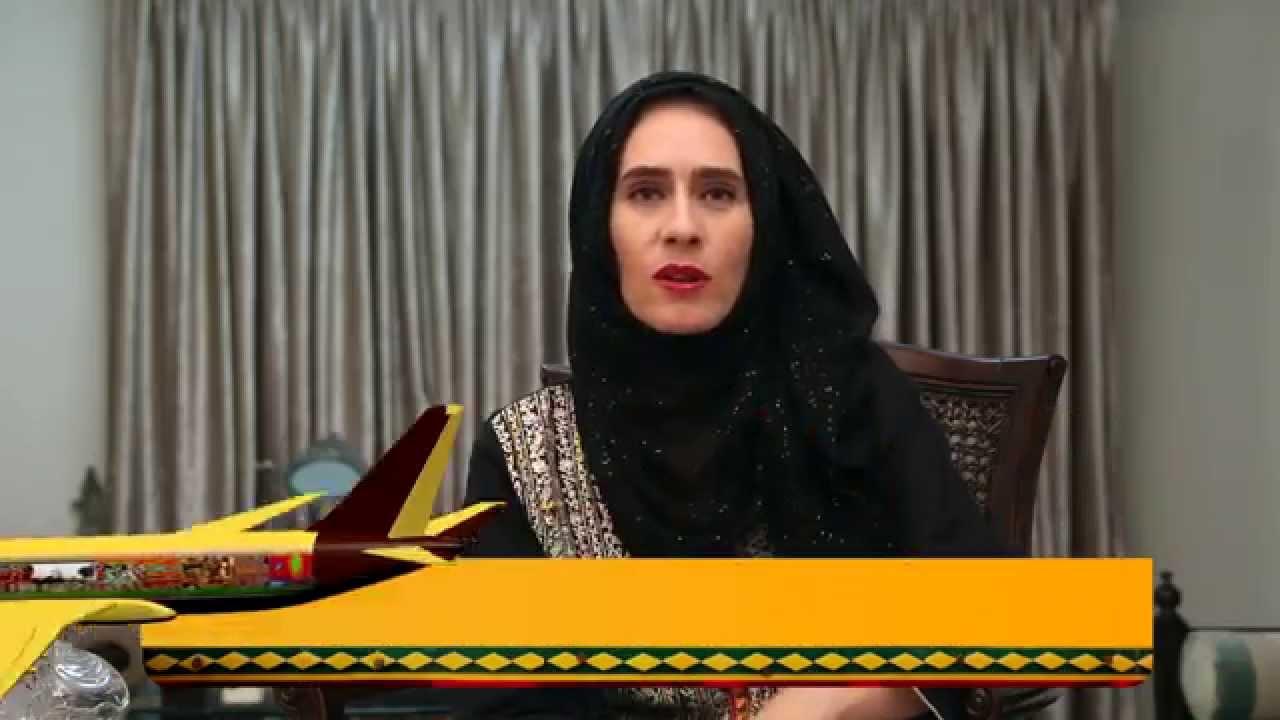 Lisa Ahmad in Lahore Pakistan Full Documentary Response ...