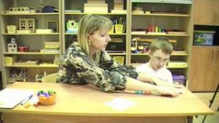 Обучение детей дошкольников с нарушением интеллекта