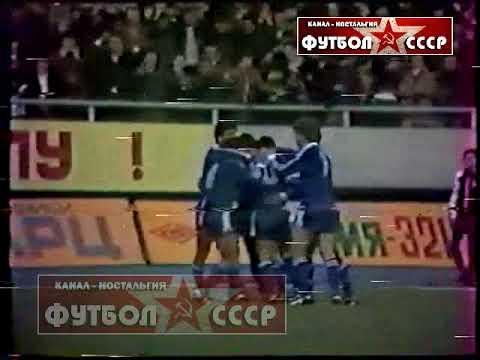 1984 Арарат (Ереван) - Динамо (Москва) 5-2 Чемпионат СССР по футболу