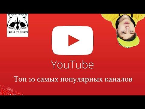 ТВ-каналы - Москва и Подмосковье