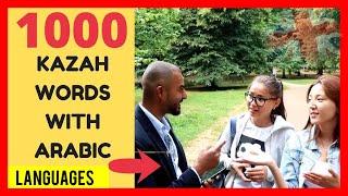 1000 Kazakh words with Arabic origin!!! كلمات كازاخية من اصول عربية راح تصدمك