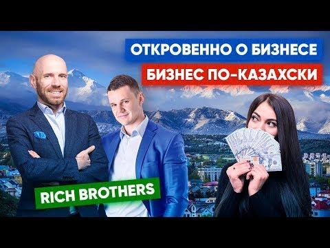 ПРОДАЖИ НА МИЛЛИОН! Бизнес в Казахстане, КГБ, Причиняй Боль Клиенту. Александр Савельев