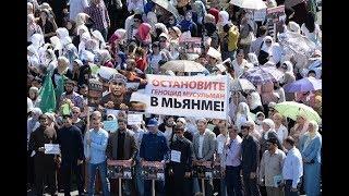 Скачать Миллионный митинг в г Грозный 4 сентября 2017 года
