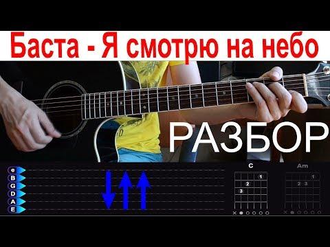 Скачать бесплатно Егор Крид - Берегу в MP3 - слушать