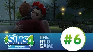The Sims 4: ВАМПИРЫ #6   ГРОБ И ОБУЧЕНИЕ!